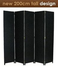 Black 5 Fold Room Divider 200cm wide