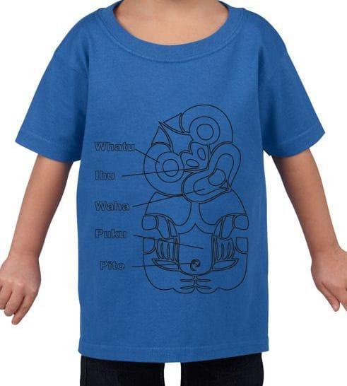 Toddler's Hei Tiki Design T Shirt