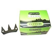 Beiyuan Narrow Cutter - 10 Pack