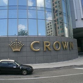 CROWN EMPLOYEES CONVICTED, JASON O'CONNOR TO SPEND 10 MONTHS IN JAIL