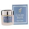 Alpin Derm Sensitive Night Cream 50ml