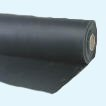 PVC Liner 3m x .5mm Per Linear Metre