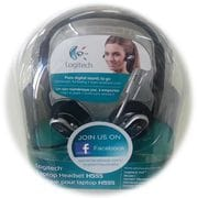 Logitech Laptop Headset H555