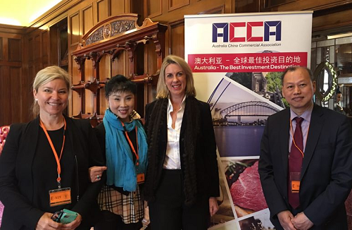 Australia China Commercial Association lunch